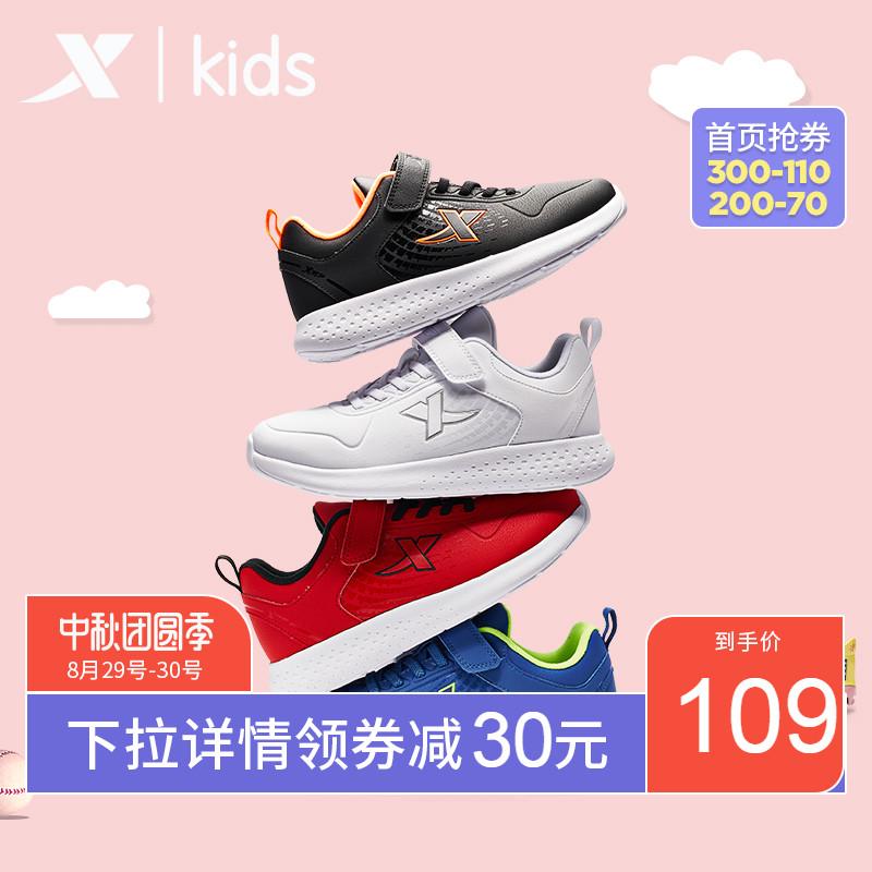 特步儿童鞋子男童运动鞋2019秋季新款中大童休闲鞋革面男孩跑步鞋