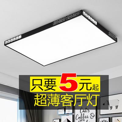 超薄客厅灯长方形led吸顶灯简约现代大气家用卧室灯餐厅套餐灯具