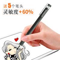 kmoso触控电容笔手机平板触摸触屏笔苹果安卓iPad绘画手写指绘笔