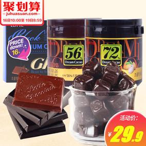 韩国进口零食 乐天lotte72%纯黑巧克力86g*3罐 56%巧克力豆包邮