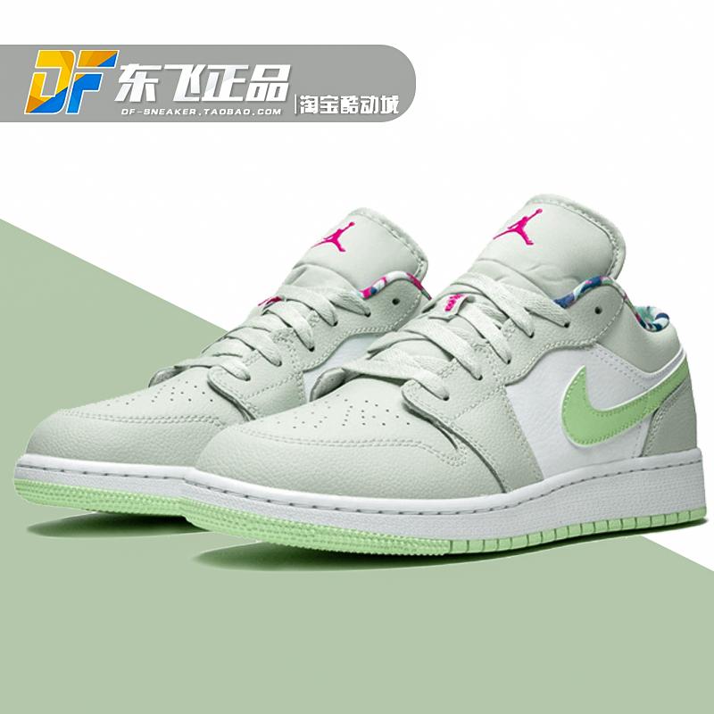 Air Jordan 1 Low乔1AJ1薄荷绿南海岸白绿低帮女篮球鞋554723-051