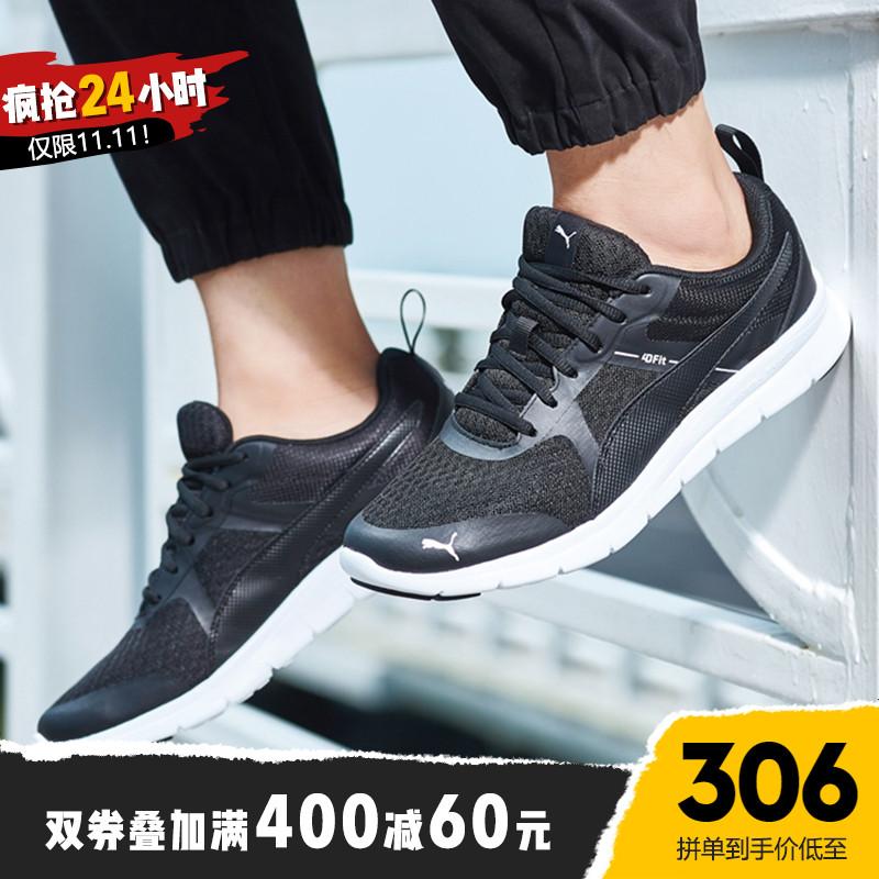 PUMA彪马男鞋女鞋新款网面透气跑步休闲鞋运动鞋36526801