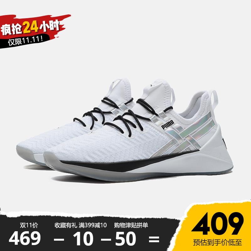 Puma/彪马运动鞋2019新款男鞋女鞋时尚休闲鞋跑步鞋369469