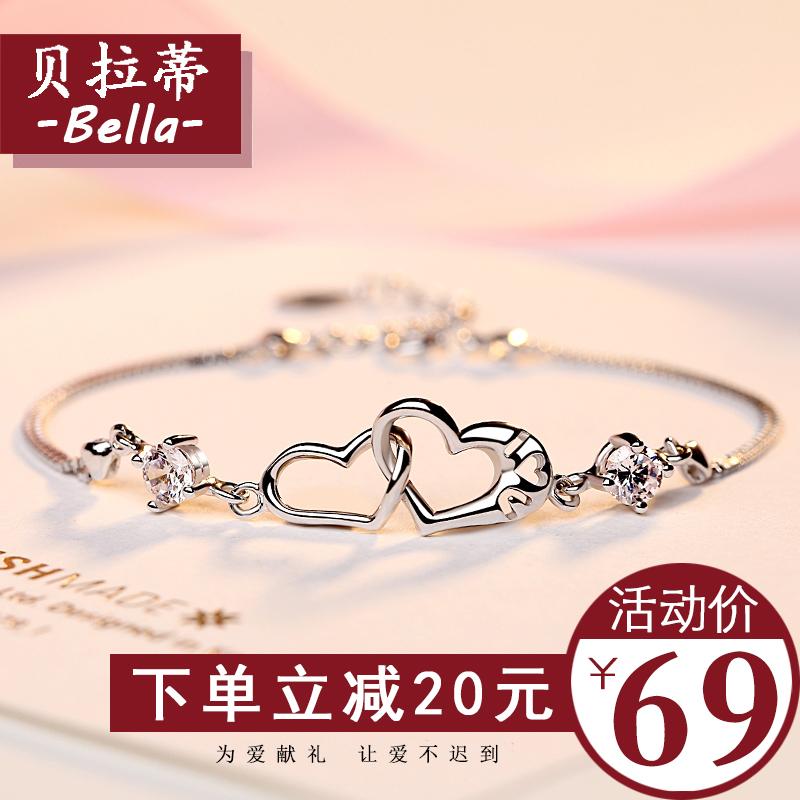925纯银手链女韩版生日