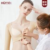 怀美一期吸脂塑身衣束手臂束胸衣紧身内衣薄夏季胸托塑型衣收副乳
