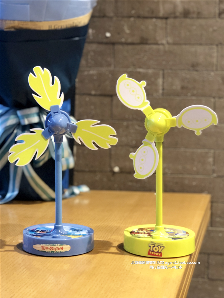 迪士尼 三眼仔 史迪仔 风扇 usb 便携风扇 玩具总动员星际宝贝 电