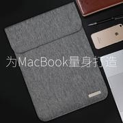 新款苹果笔记本air13.3寸简约电脑包macbook12内胆包pro15保护皮套11.6小米华为联想小新潮华硕14轻薄便携包