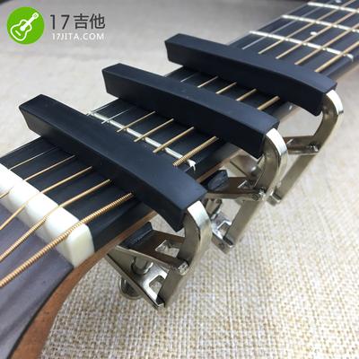 吉他配件变调夹
