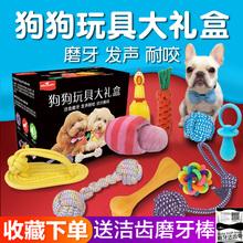 狗狗玩具 耐咬磨牙宠物金毛泰迪幼犬小狗惨叫鸡发声狗玩具球用品