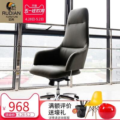 创意电脑椅个性家用电脑椅时尚转椅个性老板椅办公椅休闲电脑椅子排行
