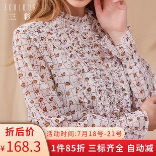 三彩2019秋装 新款 喇叭袖 印花雪纺衬衫 专柜正品 吊带两件套女上衣