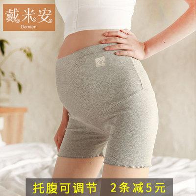 孕妇打底裤夏季薄款纯棉安全裤防走光托腹孕妇装三分短裤外穿大码