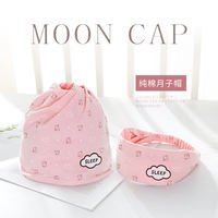 Moon child hat postpartum spring and autumn models maternity hat pregnant women hat headband hair band summer thin section cotton sitting moon windproof