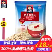 即食燕麦片谷物冲饮1000g袋装 桂格 早餐冲饮即食营养原味代餐麦片