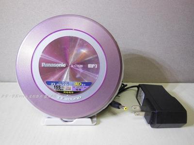 二手怀旧收藏 Panasonic 松下 CT520 便携式CD机 播放器随身听(5)品牌巨惠