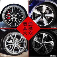 Public 晟 A4L Maybach A6L Audi Q7 Mercedes-Benz Q5 Volkswagen modified wheel 17 18 19 20 21 inch