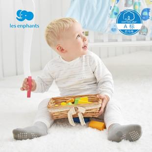 丽婴房婴儿衣服 男女童匹马棉内衣套装儿童秋装内衣套装2017新款