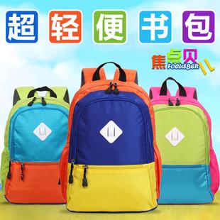 热销一年级男童小书包轻便小学生1二3女儿童背包双肩包旅行旅游潮