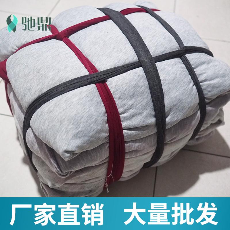 全棉浅色40四零工业擦布机器机械擦机布劳保用品棉抹布吸水吸油布
