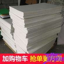 白色可选 800mm黑色 模型材料pvc发泡板安迪板雪弗板涂料样板 600图片