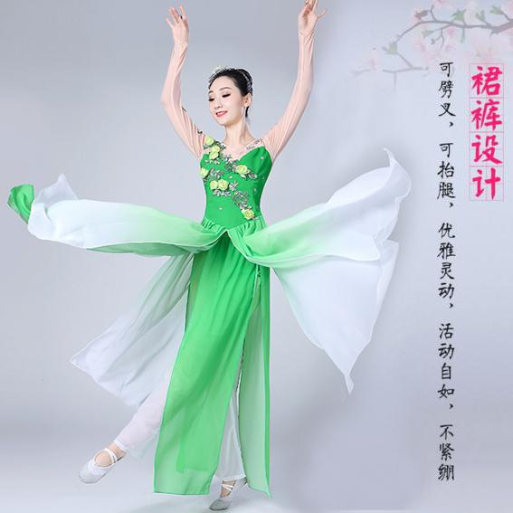 d5917e02f 2018 new Oriental song and dance jasmine dance costume umbrella dance  classical dance