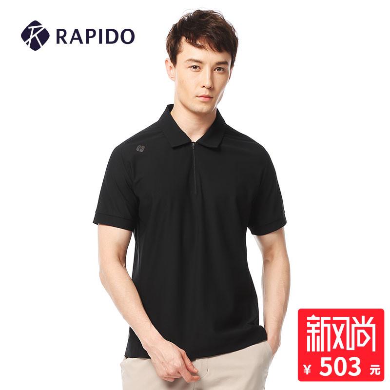 RAPIDO专柜同款 初夏新品 男士吸湿速干运动休闲POLO衫 CN8342P13