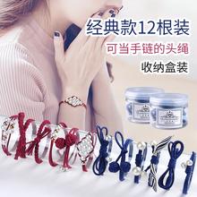 日韩经典蝴蝶结头绳可做手链皮筋优雅气质简约发圈扎公主头皮套