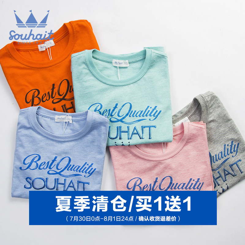 水孩儿男童夏季短袖T恤纯棉上衣2019中大童夏装新款儿童半袖t恤衫
