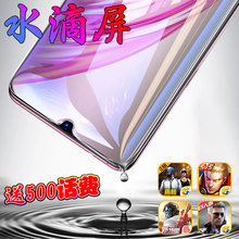 New 6.3-inch All-around Liuhai Drop Screen Mobile Phone All Netcom 4G Intelligent Student Ultra-thin Fingerprint Face Recognition