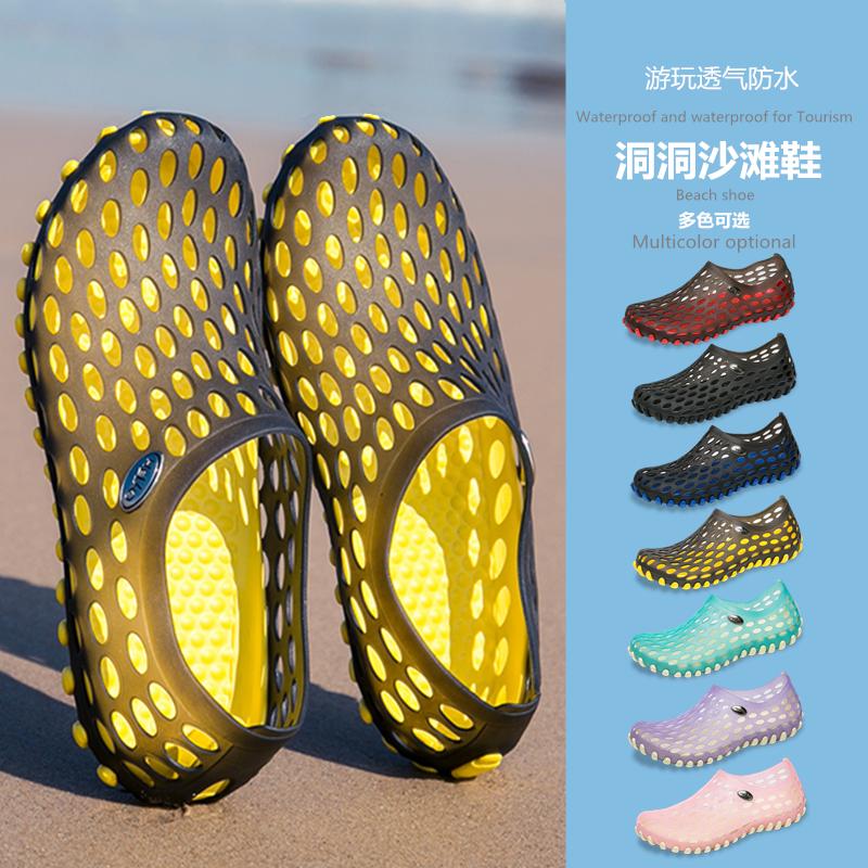 游玩防滑洞洞鞋夏季包头男女休闲鸟巢鞋个性运动透气沙滩鞋男凉鞋