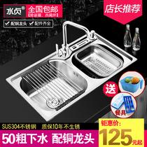 洗菜盆加厚水盆手工水槽不锈钢洗碗池304厨房水槽双槽套餐卡贝