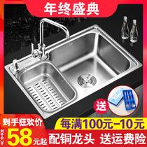 单槽双槽洗菜盆石英石水槽大单槽燕麦色厨房洗菜盆加厚洗碗池龙头