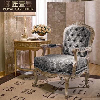 欧式沙发椅客厅洽谈椅单人雕花老虎椅实木布艺拉扣扶手休闲椅