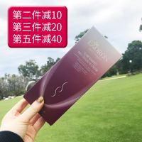 Australia EAORON smear body cream dissolved fat fat lazy special no need exercise body massage cream