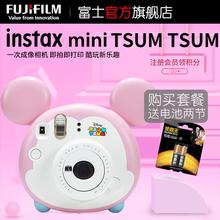 富士instax Fujifilm miniTSUMTSUM一次成像相机立拍立得松松相机