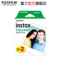 Fuji instax SQUARE square photo paper white side 20 sheets for SQ10 SP-3 SQ6