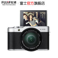 Fujifilm/Fuji X-A10 kit 16-50mm micro single camera retro Fuji xa10 self-timer camera