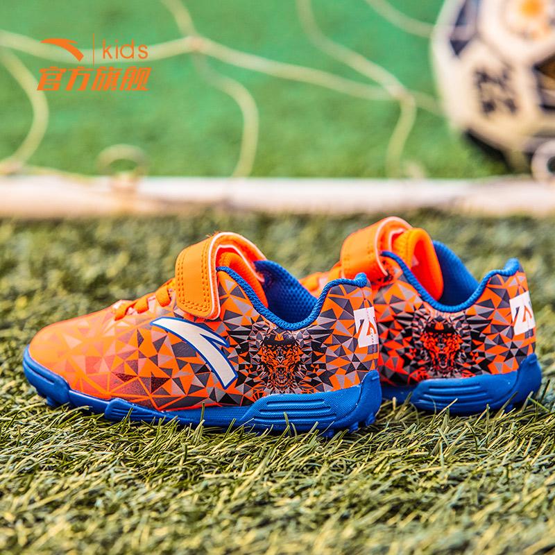 安踏儿童足球鞋2020春季新款小童男童碎钉童鞋宝宝官网鞋子运动鞋