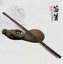 丁治国洞箫 专业一节紫竹箫 八孔g调初学萧  f/e调六孔素箫 乐器