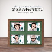 四连框5寸6寸7寸儿童连体相框木纹宝宝相框组合挂墙韩版情侣摆台