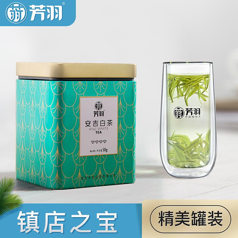 Белый чай Анжи Артикул 17123959305