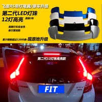 Hu Lisi long lamp for 18 tide running 14-18 new fit tail RS FIT modified GK5 carbon fiber pattern