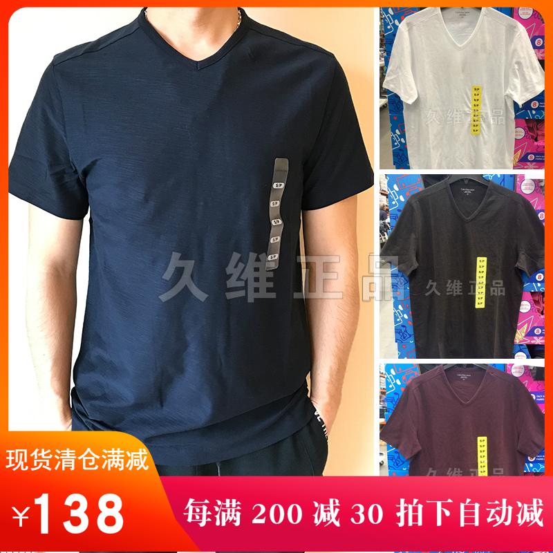 久维正品全球购CK Calvin Klein男士夏季舒适透气纯色V领短袖T恤