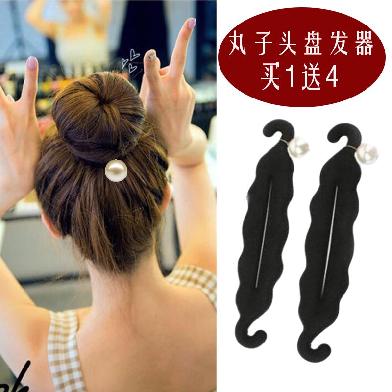 Резинки из волос Артикул 538966989879
