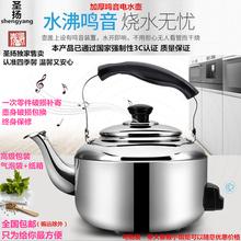 四季馨特厚电热水壶大容量 家用不锈钢电水壶电壶 烧水壶鸣笛加厚