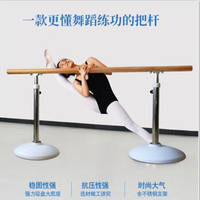Dance pole home mobile dance room professional fixed adjustment lift children adult practice pole press leg