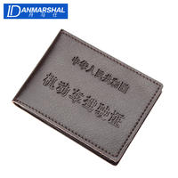 DANMARSHAL Dan Ma Shi driving license leather case leather multi-function card card motor vehicle driving license