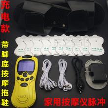 充电按摩器家用多功能全身颈腰背部数码经络针灸理疗仪脉冲疏通仪