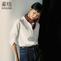 素缕秋装女2018新款文艺宽松打底白长袖衬衫翻领衬衣SX8316栐