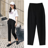 Summer casual pants loose spring and autumn 2019 new Korean students wild summer chiffon radish nine points harem pants
